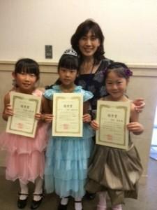 バスコン予選 1年生
